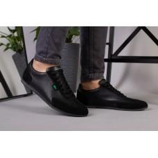 Кроссовки мужские, кожаные, черные, с перфорацией 42